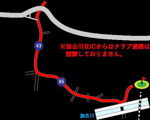 中国自動車道 福崎ICから